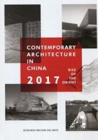 CONTEMPORARY ARCHITECTURE IN CHINA 2017