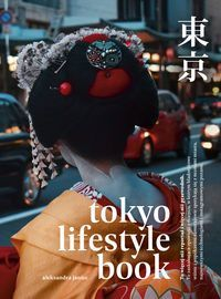 TOKYO LIFESTYLE BOOK